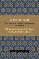 A Tanizaki Feast