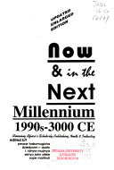 Now In The Next Millennium 1990s 3000 Ce