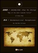 Daodejing (Tao Te Ching): Hermenuetical
