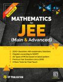 Mathematics for JEE  Main   Advanced  Volume 1  Class XI  by Career Point  Kota