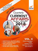Quarterly Current Affairs   October to December 2018 for Competitive Exams Vol 4