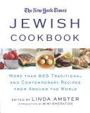 The New York Times Jewish Cookbook