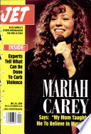 24 янв 1994