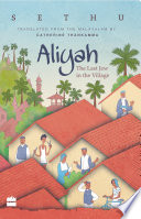Aliyah The Last Jew In The Village