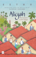 Aliyah: The Last Jew in The Village