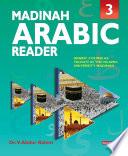 Madinah Arabic Reader  Book3  Goodword