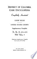 District of Columbia Code Encyclopedia: Court rules : United States courts