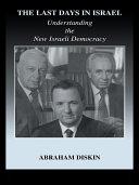 The Last Days in Israel [Pdf/ePub] eBook