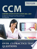 CCM Certification Study Guide 2018-2019