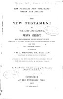 The Parallel New Testament Greek and English