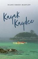 Kayak Kaydee