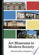 Art Museums in Modern Society