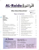 Al Raida Book