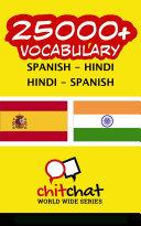 25000+ Spanish - Hindi Hindi - Spanish Vocabulary