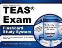 Teas V Exam Study System Book