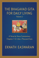The Bhagavad Gita for Daily Living, Volume 2
