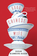 Good Chinese Wife Pdf/ePub eBook