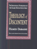 Theology of Discontent
