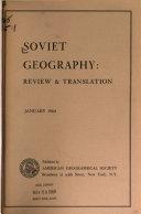 Soviet Geography