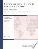 China's Capacity to Manage Infectious Diseases