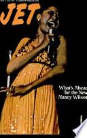 Aug 5, 1971