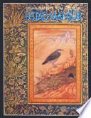 Mug H Al Painter Of Flora And Fauna Ust D Man R Book PDF