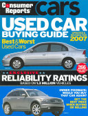 Used Car Buying Guide 2007