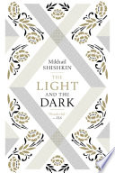 The Light And The Dark PDF