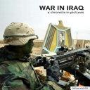 Twenty One Days To Baghdad