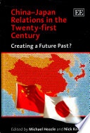 China Japan Relations in the Twenty first Century