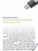 Science in the Bet Midrash