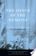 The Dance of the Demons  : A Novel