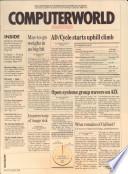 1989年9月25日