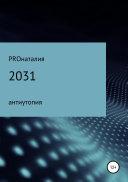 Pdf 2031