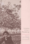The Broadview Anthology of Poetry
