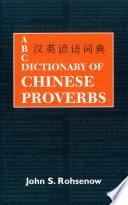 ABC Dictionary of Chinese Proverbs  Yanyu