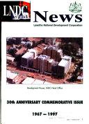 30th Anniversary Commemorative Issue