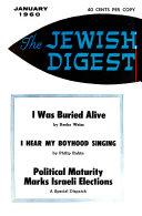 The Jewish Digest