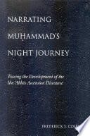 Narrating Muhammad S Night Journey