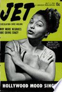 1 juli 1954
