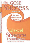 GCSE Edexcel Science Foundation Success Workbook