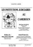 Les institutions judiciaires au Cameroun