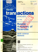 Transactions  Doklady  of the Russian Academy of Sciences