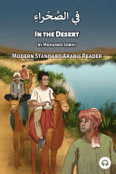 In the Desert  Modern Standard Arabic Reader