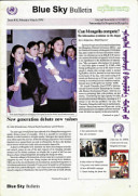 Blue Sky Bulletin Issue Number 10: Internal Newsletter of UNDP's Partnership for Progress in Mongolia