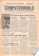 1979年2月12日