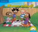 Books - Maano Avhudi | ISBN 9780521723398