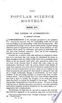 Μαρ. 1875