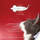 Planet Cat