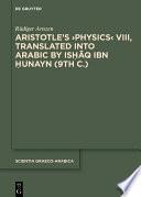 Aristotle S Physics Viii Translated Into Arabic By Ishaq Ibn Hunayn 9th C
